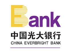 中國光大銀行【光大銀行同業首創移動帳單業務】