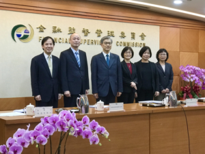 【新內閣online】台灣金融科技發展出現新契機?金管會主委黃天牧:金管會有責任建立一個能跨領域溝通的「單一平台」!